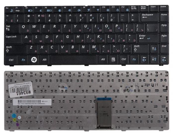 keyboard samsung r463 467 all